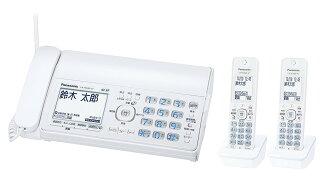 ♦ 普通松下松下 KX-PD304DW-W 數位無繩紙張傳真奪回.逗孩子 2 或同等學歷