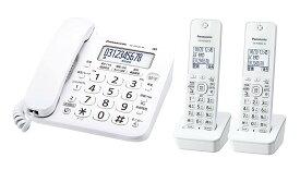 ■送料無料■Panasonic パナソニック VE-GD26DW-W デジタルコードレス電話機 子機2台付き 相当品