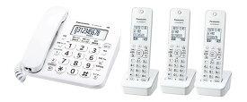 ■送料無料■Panasonic パナソニック VE-GD26DL-W デジタルコードレス電話機 子機3台付き