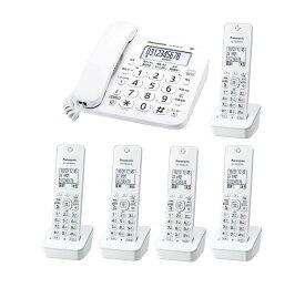 ■送料無料■Panasonic パナソニック VE-GD26DL-W デジタルコードレス電話機 子機5台付き KX-FKD404-W1