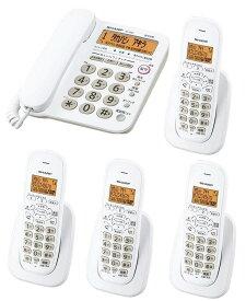 ■送料無料■シャープ SHARP デジタルコードレス電話機 JD-G32CL JDG32CW 子機4台付き 相当品