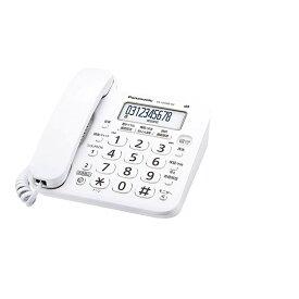 ■数量限定■親機のみ子機なし■送料無料■Panasonic パナソニック コードレス電話機 VE-GZ21DL-W■VE-GD26DL-Wと同型