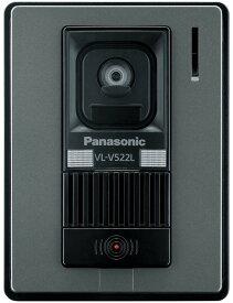 ■送料無料■Panasonic パナソニック テレビドアホン カメラ玄関子機 VL-V522L ブラック 訳あり特価