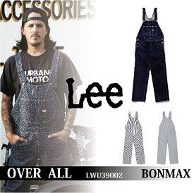 Lee×BONMAX ワークウェア【作業服】‐オーバーオール‐LWU39002‐