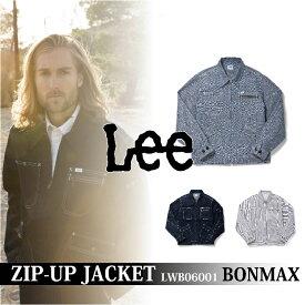 Lee×BONMAX ワークウェア【作業服】‐メンズジップアップジャケット‐LWB06001‐