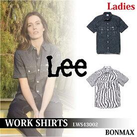 Lee×BONMAX ワークウェア【作業服】‐レディースワーク半袖シャツ‐LWS43002‐