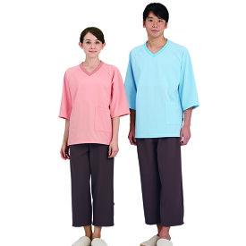 検診衣 293-33 院内着 ニット パンツ ズボンのみ 男女兼用 メディカルウェア 医療 看護 病院 KAZEN MEDICAL