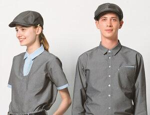 キャリーン ハンチング CAZ153 男女兼用 清掃 物流 輸送 メンテナンス 作業服 カーシー CAREAN