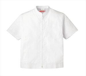 食品工場 白衣 衛生服 作業着 作業ジャンパー レディース 半袖 食品衛生管理システム KAZEN FOOD FACTORY 441-30