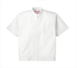 食品工場 白衣 衛生服 作業着 作業ジャンパー メンズ 半袖 食品衛生管理システム KAZEN FOOD FACTORY 446-30