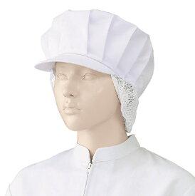 食品工場 作業帽子 タレ付 2枚入り レディース 食品衛生管理システム KAZEN WLD FOOD FACTORY 482-40