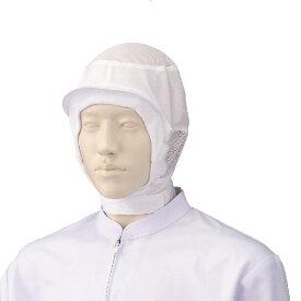 食品工場 作業帽子 ケープなし付 2枚入り 男女兼用 食品衛生管理システム KAZEN WLD FOOD FACTORY 484-51