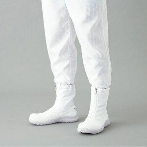 アドクリーンシューズ 安全靴ショートタイプ ホワイト G7750-1 食品工場 飲食店 厨房 ガードナー ADCLEAN