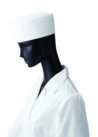 丸帽 FH20 制電 抗菌 帽子 男女兼用 和食 割烹 ユニフォーム 飲食 制服 サーヴォ