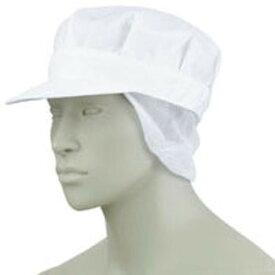 八角帽子たれ付き 男女兼用 飲食店 ユニフォーム 厨房 調理 住商モンブラン MONTBLANC 9-623