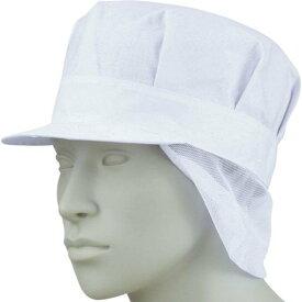 八角帽子たれ付き 男女兼用 飲食店 ユニフォーム 食品工場 厨房 調理 住商モンブラン MONTBLANC 9-628