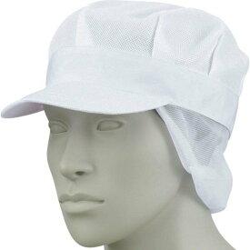 メッシュ丸天帽子たれ付 男女兼用 飲食店 ユニフォーム 厨房 調理 住商モンブラン MONTBLANC 9-807