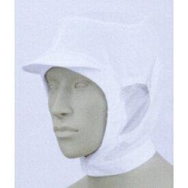天メッシュショート頭巾帽子 男女兼用 飲食店 ユニフォーム 食品工場 厨房 調理 住商モンブラン MONTBLANC 9-924