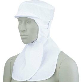 頭巾帽子 ケープ付 男女兼用 飲食店 ユニフォーム 厨房 調理 住商モンブラン MONTBLANC 9-1071