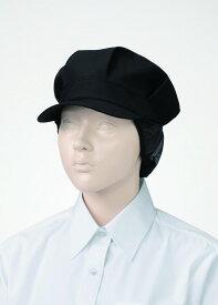 ネット付ワークキャップ APK472 帽子 毛髪落下防止ネット付 退色防止加工 ユニフォーム レストラン 飲食 制服 KAZEN SERVICE