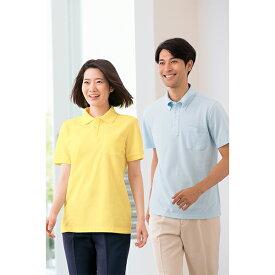 ポロシャツ AZ-7617 男女兼用 半袖 ボタンダウン 消臭 スポーツ 医療 介護 吸汗速乾 アイトス AITOZ
