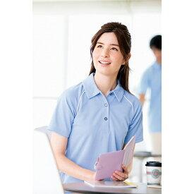 ポロシャツ AZ-7663 男女兼用 半袖 バックサイドポケット 帯電防止 吸汗速乾 医療 介護 アイトス AITOZ