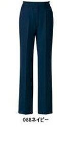 パンツ AZ-7644 レディース 帯電防止 撥水 ストレッチ 医療 看護 介護 スラックス アイトス AITOZ