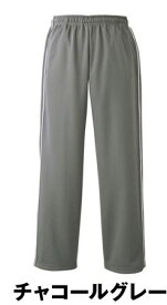 パンツ AZ-2872 ジャージ 医療 白衣 看護 介護 スラックス 男女兼用 アイトス AITOZ