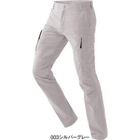 パンツ AZ-7843 カーゴパンツ 男女兼用 ストレッチ 超速乾 看護 介護 スラックス アイトス AITOZ