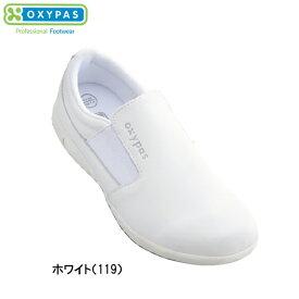 メディカルシューズ 医療 ディーフェイズ OXYPASオキシパス Roy(ロイ) 靴 メンズ OX-6002 牛革仕様