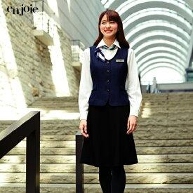 アンジョア フレアースカート 53cm丈 51412 事務服 制服 オフィス en joie