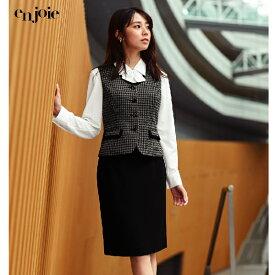 アンジョア スカート 55cm丈 ウエストが約5cm伸びる 51870 事務服 制服 オフィス en joie