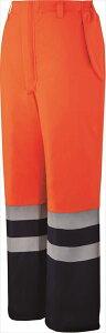 防寒着 高視認防水防寒パンツ 自重堂 Jichodo 48471 帯電防止JIS規格対応