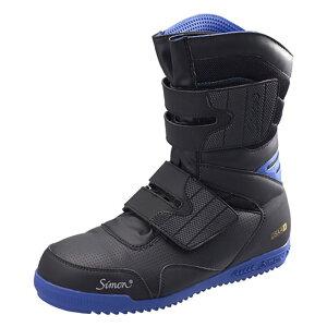 プロスニーカー JSAA A種 認定品 ワークグローブ1双プレゼント 鳶技S038ブルー 軽作業用 HB-80 作業靴 手袋 シモン