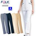 【FOLK/フォーク】 6006EW レディスストレートパンツ 医療用白衣 S M L LL EL 4L 大きいサイズ ナースウェア ナースパ…