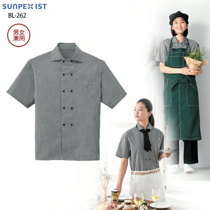 【サンペックスイスト】BL-262 ギンガムチェック 半袖シャツ SS S M L LL 3L 4L 男女兼用 大きいサイズ