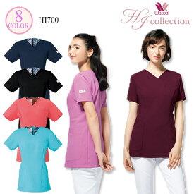 【wacoal/ワコールHIコレクション】 HI700 スクラブ 白衣 FOLK/フォーク S M L LL 3L 大きいサイズ 人気 ナースウェア エステユニフォーム サロン 介護士 看護師