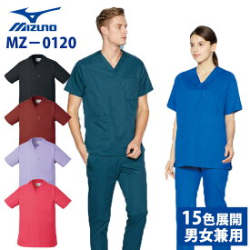 【unite×ミズノ】MZ-0120 クールマックス ストレッチスクラブ 男女兼用 白衣 医療用 SS S M L LL 3L 4L 5L 大きいサイズ 人気