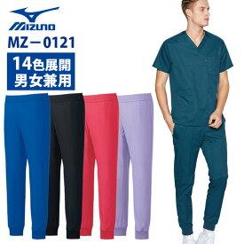 【unite×ミズノ】MZ-0121 クールマックス ジョガーパンツ 男女兼用 SS S M L LL 3L 4L 5L 大きいサイズ 人気
