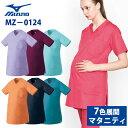 【unite×ミズノ】MZ-0124 マタニティスクラブ 白衣 医療用 M L 妊婦 マタニティ