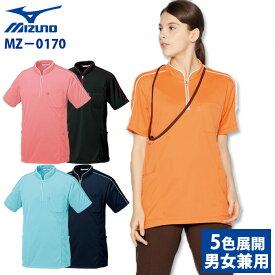【unite×ミズノ】MZ-0170 ニットシャツ ポロシャツ 男女兼用 白衣 医療用 新作 SS S M L LL 3L 4L 5L 大きいサイズ 人気 介護 マッサージ 整体 介護 看護