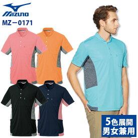 【unite×ミズノ】MZ-0171 ニットシャツ ポロシャツ 男女兼用 白衣 医療用 新作 SS S M L LL 3L 4L 5L 大きいサイズ 人気 介護 マッサージ 整体 リハビリ