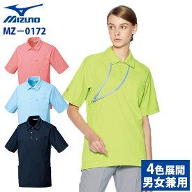 【unite×ミズノ】MZ-0172 ニットシャツ ポロシャツ 男女兼用 白衣 医療用 新作 SS S M L LL 3L 4L 大きいサイズ 人気 介護 マッサージ 整体 リハビリ