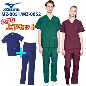 【unite×ミズノ】MZ-0051/MZ-0052 クールマックス スクラブ上下セット 男女兼用 SS S M L LL 3L 4L 5L 大きいサイズ 人気