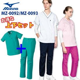 【unite×ミズノ】MZ-0092/MZ-0093 定番 スクラブ上下セット 男女兼用 SS S M L LL 3L 4L 5L 大きいサイズ 人気
