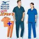 【unite×ミズノ】MZ-0120/MZ-0121 定番 スクラブ上下セット 男女兼用 白衣 医療 SS S M L LL 3L 4L 5L 大きいサイズ …