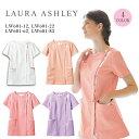 【LAURA ASHLEY/ローラ アシュレイ】 LW601 ナースジャケット 白衣 S M L LL 3L 大きいサイズ 人気