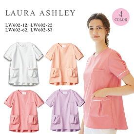 【LAURA ASHLEY/ローラアシュレイ】 LW602 ナースジャケット 白衣 S M L LL 3L ナースウェア 医療 制服 大きいサイズ 人気