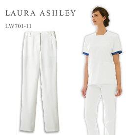 【LAURA ASHLEY/ローラ アシュレイ】 LW701 レディスパンツ S M L LL 3L 4L 大きいサイズ 裏地 透け防止 白パンツ