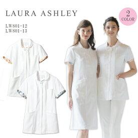 【LAURA ASHLEY/ローラアシュレイ】 LW801 ナースジャケット 白衣 S M L LL 3L 大きいサイズ ブラックペアン 衣装